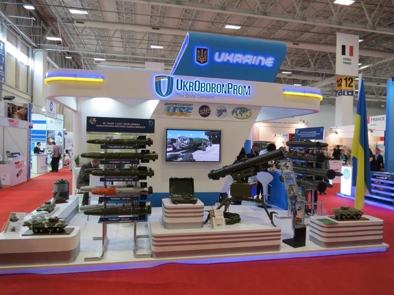 Мирные жители могут спокойно покинуть Донецк и Луганск, - СНБО - Цензор.НЕТ 7372